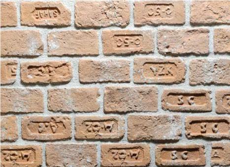 Damascus Dekoratif Tuğla Duvar Kaplama, Kültür Tuğlası